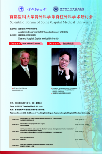 Dr. Michael Janssen Visits Beijing for International Spine Symposium
